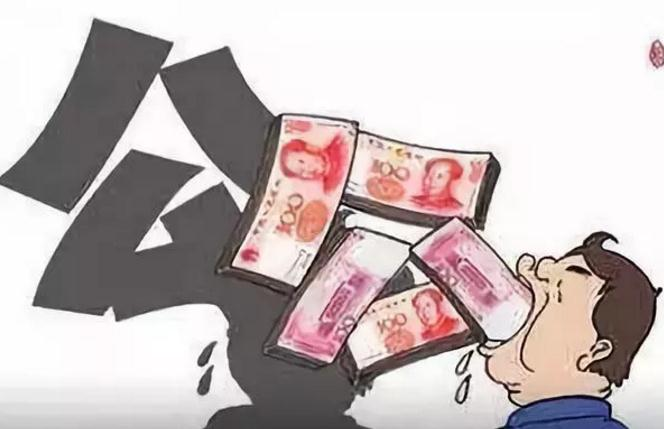 """中国""""好""""院长冒领公卫经费发福利,你的良心呢?"""